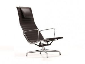 Vitra Aluminium Chair  relaxfauteuil