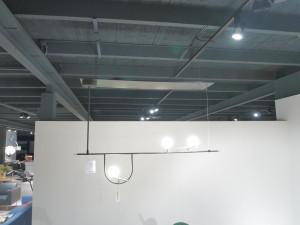 Artemide Yanzi 1 hanglamp Opruiming